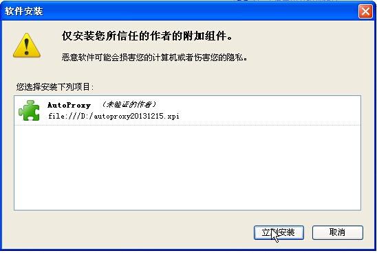 2010010612.jpg