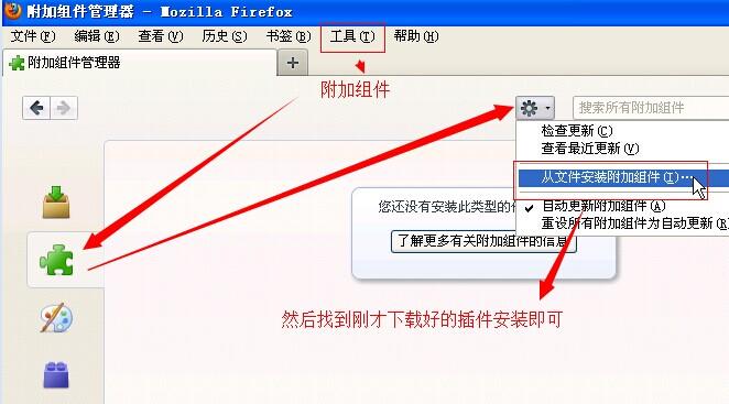 2010010611.jpg