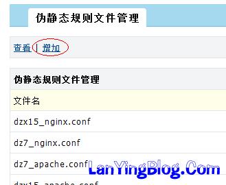 QQ截图20120719125846.png