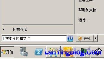 windows 2008 显示桌面图标