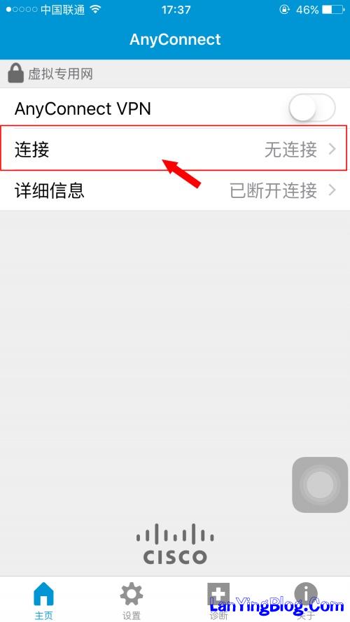 IOS iphone/ipad Cisco AnyConnect 安装设置教程 (中文) - 蓝鹰网络 - 蓝鹰网络