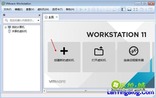 VMware安装win10教程 步骤一