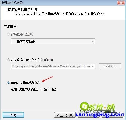 VMware安装win10教程 步骤二