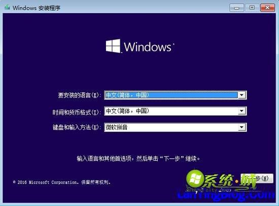 VMware安装win10教程 步骤八