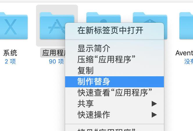 mac打包带宽背景图片的dmg磁盘文件